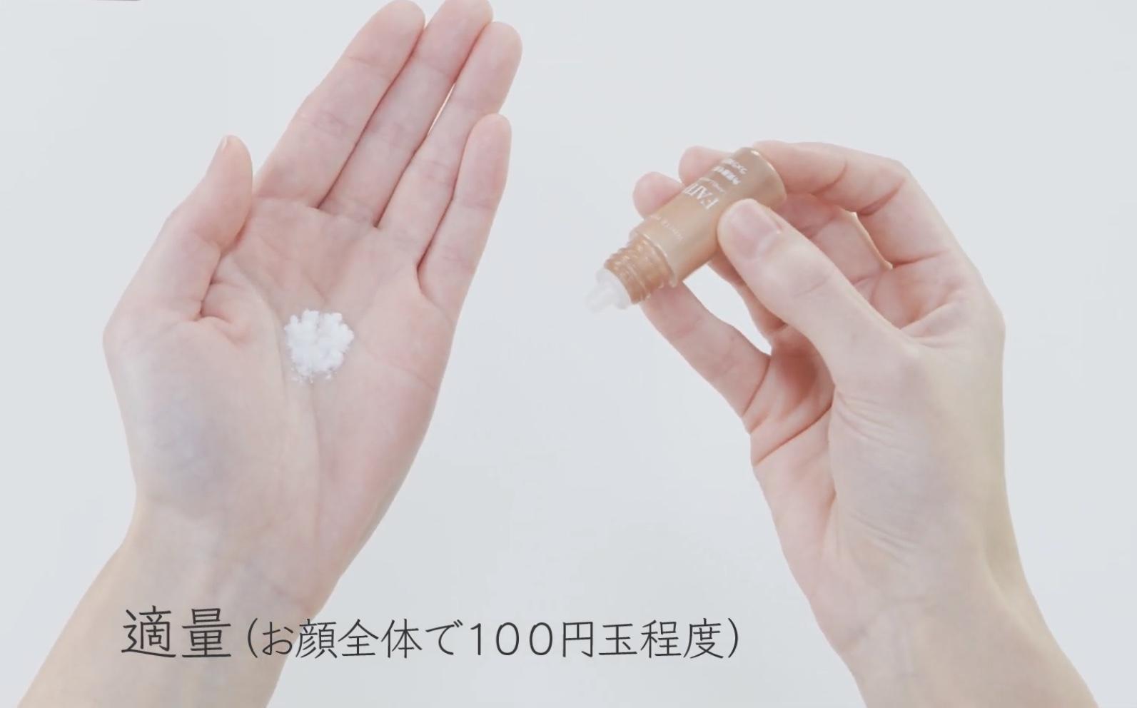 ニキビ シミ 化粧品