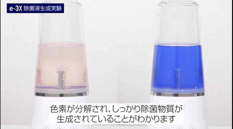 エステサロン 除菌 アルコール